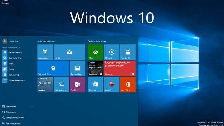 Windows 10 операцион тизимининг барча билиши лозим бўлган клавиатура комбинациялари