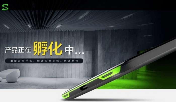 Xiaomi'нинг ҳали тақдим этилмаган геймер-смартфони AnTuTu'да рекорд ўрнатди!