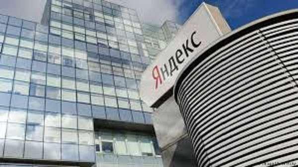 Яндекс.Браузер эски компьютерларга ҳам мослаштирилди