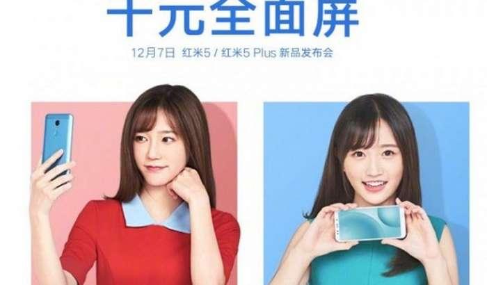 РАСМАН: Xiaomi ромсиз Redmi 5 ҳамда Redmi 5 Plus тақдимот санасини айтди