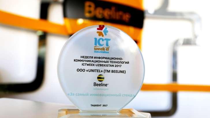 ICTExpo кўргазмасида Beeline стенди икки йил мобайнида энг инновацион стенд деб тан олинмоқда
