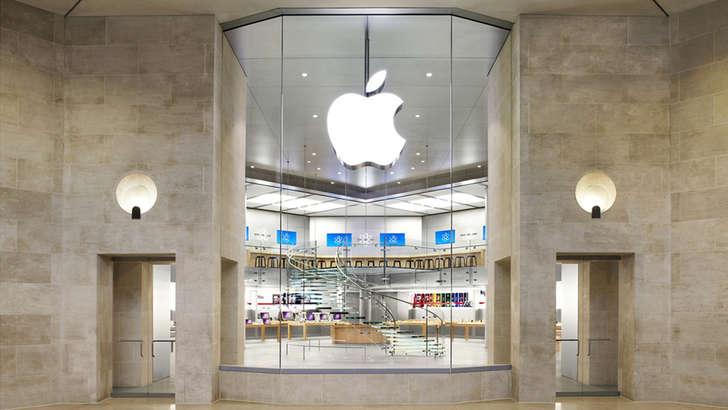 Apple'да