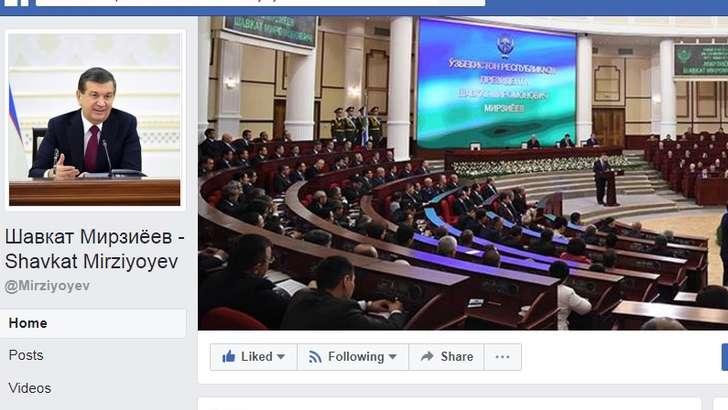 Шавкат Мирзиёевнинг Facebook'даги саҳифаси расмий мақомга эга бўлади