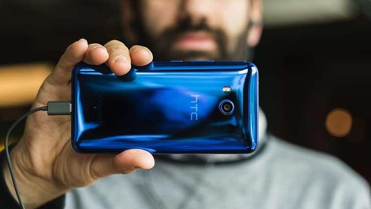 HTC U11: