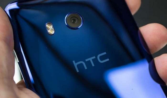 HTC'нинг сирли таклифномаси: ромсиз U11 Plus тақдим этилади