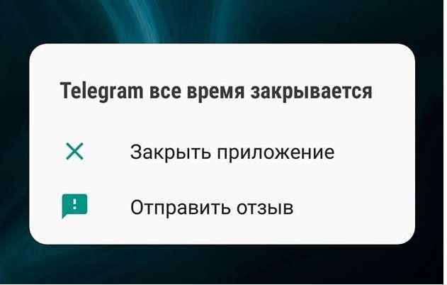 Telegram'нинг Ўзбекистонда маълум вақт ишламай қолиши Россиядаги воқеалар билан боғлиқми?
