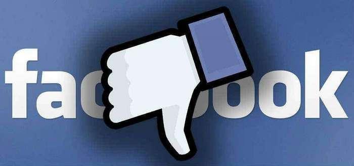 Facebook'нинг энг кенг тарқалган муаммоларини янги плагин ҳал этади