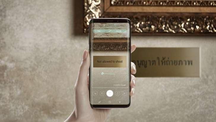 Galaxy S9'га буюртма олинмоқда, бироқ бозорда жиддий рақиб муаммо туғдирмоқда