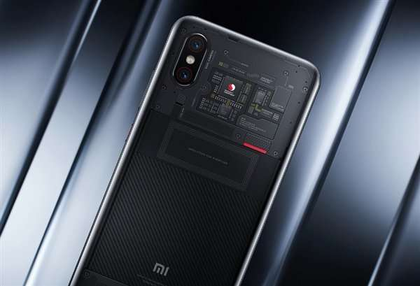 30 июлда Xiaomi'нинг энг қиммат смартфони сотувга чиқарилди