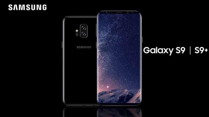 Galaxy S9 Plus'даги технологик инновация саноатда янгилик бўлади