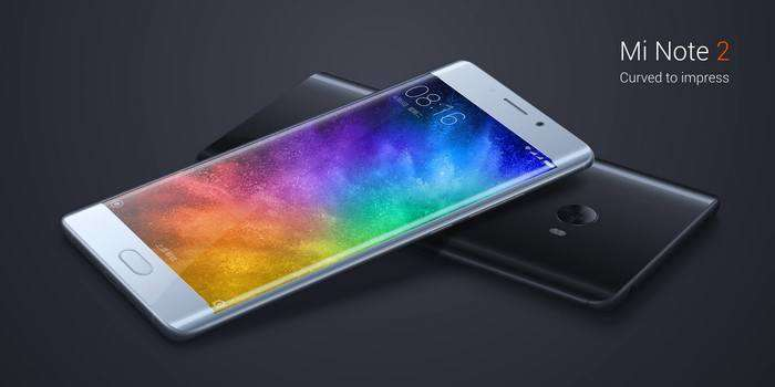 Xiaomi смартфонларининг кредит бўйича сўмдаги нархлари (2017 йил 13 сентябрь)