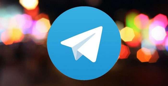 Eva – Telegram'ни «кучайтирувчи» Android-илова
