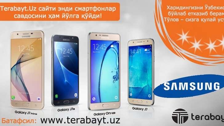 Xushxabar: smartfonlarni endi plastik karta orqali o'zimizdan xarid qiling!