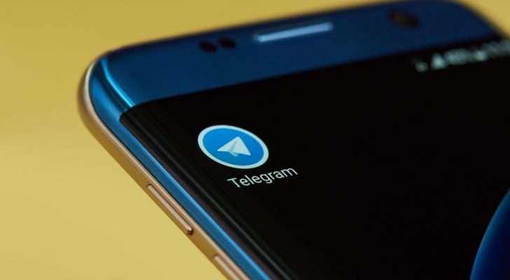 Энди америкаликлар ҳам Telegram'дан норози бўлмоқда