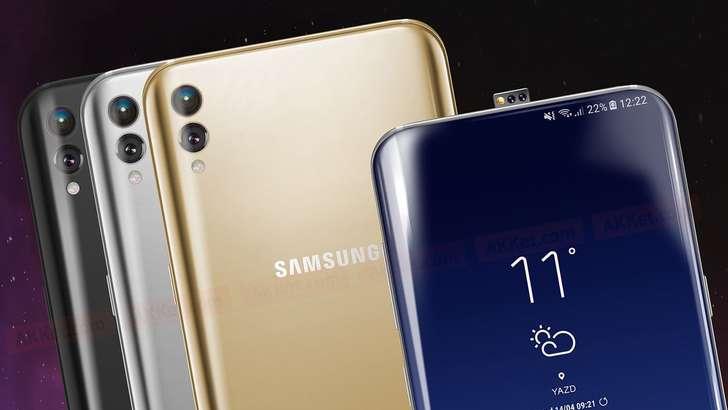 Galaxy S9'нинг қанчага қиммат бўлиши айтилди