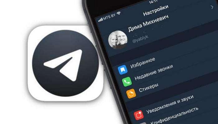 Telegram X'нинг оддий Telegram'дан фарқи нималарда?
