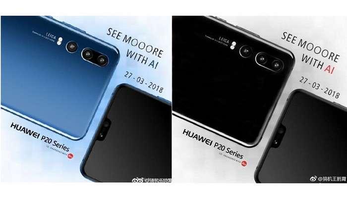 Машҳур инсайдер Huawei P20 флагманларининг дизайнини тўлиқ фош этди!