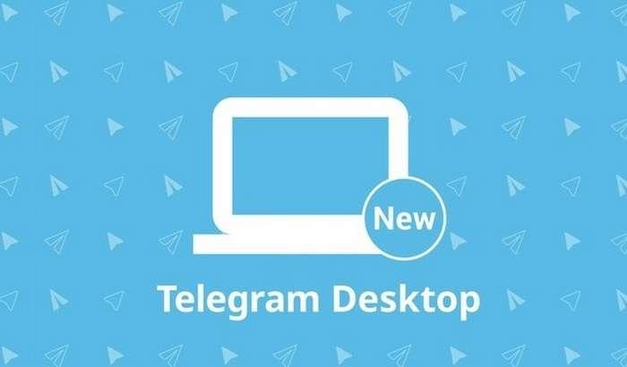 Telegram Desktop'нинг янгиланган 1.2.10 Альфа-версиясида қандай ўзгаришлар бор?