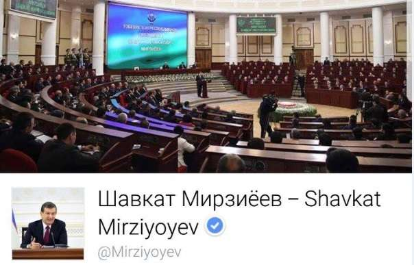 Facebook Шавкат Мирзиёевнинг саҳифасига расмий мақом берди