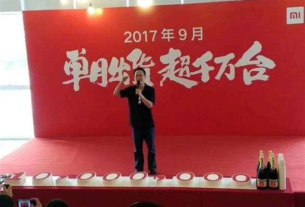 Xiaomi ўз рекордини янгилади ва энди 100 миллионни кўзламоқда