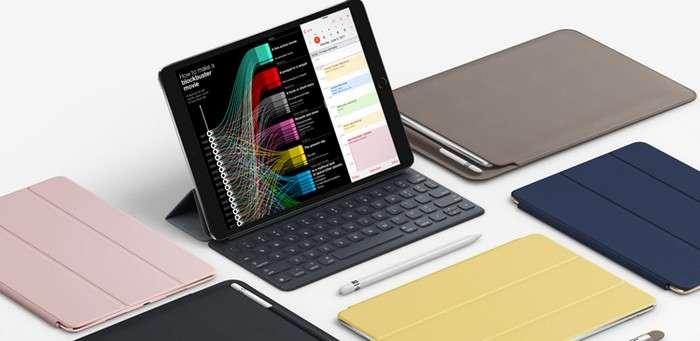 «Малика»да iPad'ларнинг сўмдаги нархлари (2017 йил 23 сентябрь)