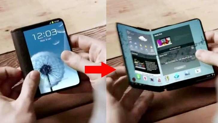 iPhone X тақдимоти арафасида Samsung букланувчи экранли смартфон ҳақида маълум қилди
