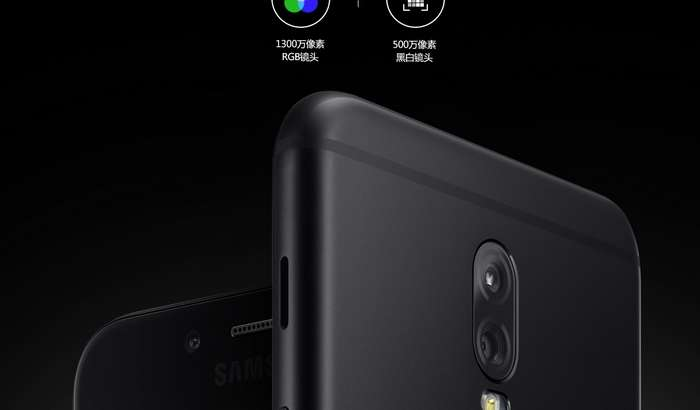 Samsung навбатдаги «қўш кўзли» смартфони – Galaxy C8'ни тақдим этди!