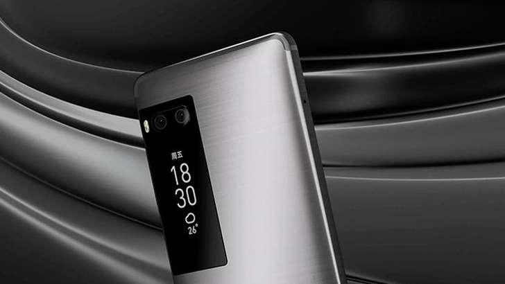 DxOMark Meizu Pro 7 Plus камерасини имтиҳон қилди