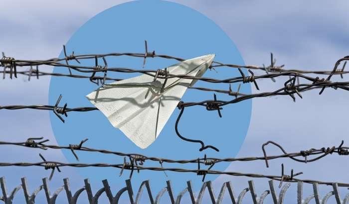 Telegram'га қарши беҳуда жанг: Роскомнадзор адашиб, Amazon IP-манзилларига киришни ёпиб қўйди