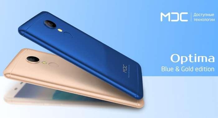 MDC Optima смартфони янги рангларда сотувга чиқди