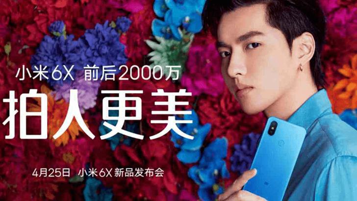 Xiaomi расман Mi 6X суратини, маълумотларни эълон қилди