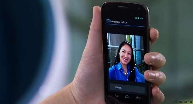 Исталган Android-смартфонда iPhone X'дагидек Face ID'ни фаоллаштирамиз!