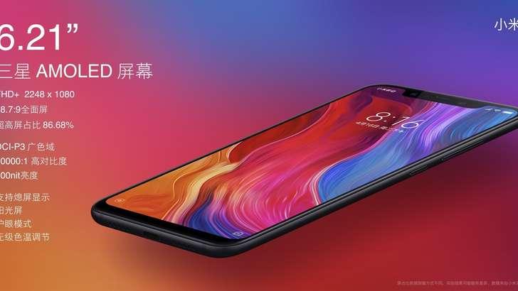 Xiaomi Mi 8 савдода рекорд ўрнатди