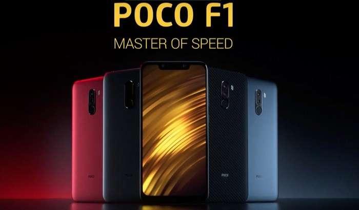 Ниҳоят, Xiaomi атиги 300 долларлик Pocophone F1 флагманини тақдим этди! (видео)