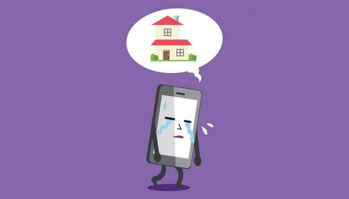 Телефонингизни топиб берувчи бепул Android-илова
