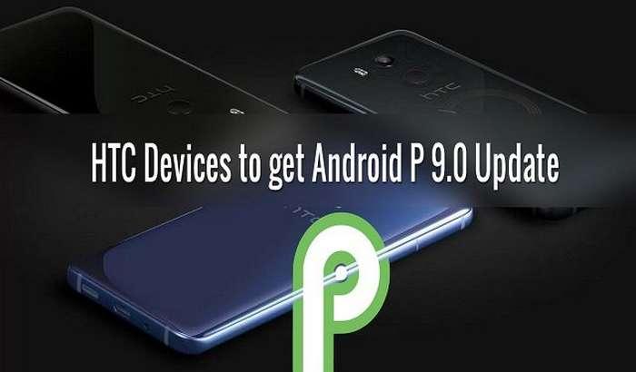 HTC ҳам Android 9 Pie'гача янгиланувчи смартфонларини маълум қилди