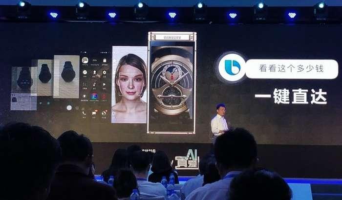 Иккита iPhone X нархидаги Samsung W2018: қўш экранли премиум «раскладушка» расман тақдим этилди (+видео)