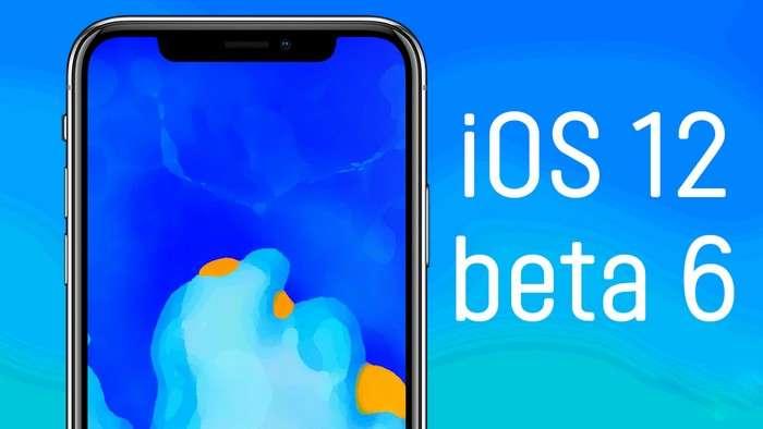 iOS 12 beta 6 чиқди – ўзгаришлар билан танишинг ва синаб кўринг!