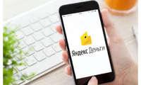 Ўзбекистонда энди «Яндекс.Деньги» ҳамёнларни тўлдириш ва идентификация қилиш мумкин!