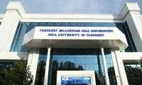 Корея президенти Тошкент шаҳридаги Инҳа университетига ташриф буюрди