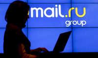 Mail.ru почтангиз борми? Паролдан умидни узаверинг!