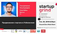 25 февралдаги Startup Grind'да қатнашиш учун рўйхатдан ўтинг!