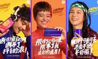 «ЖОНЛИ» ВИДЕО: Ҳали намойиш қилинмаган Xiaomi Mi Play'ни илк бор фокусда кўрамиз!