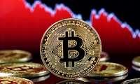 Bitcoin майнинг нима?