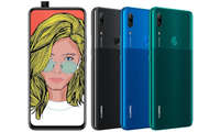Кутиб олинг: Huawei P Smart Z!