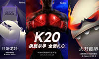 Redmi K20 ва K20 Pro нархлари маълум, Xiaomi эса таклифномага бокс қўлқопи қўшиб тарқатяпти!