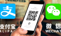 Alibaba ва WeChat'ни деб Хитойда кўп одамлар нақд пулдан фойдаланишмаяпди. Ҳукумат эса бундан норози!
