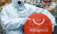 Коронавирус ваҳимаси: AliExpress'дан келадиган товарлар қанчалик хавфли?