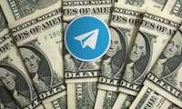 Telegram'да янги танлов: соврин жамғармаси 100 000 доллар!