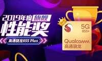 AnTuTu рейтинги: Samsung, Huawei, MediaTek ва Qualcomm – қай бири энг зўр?